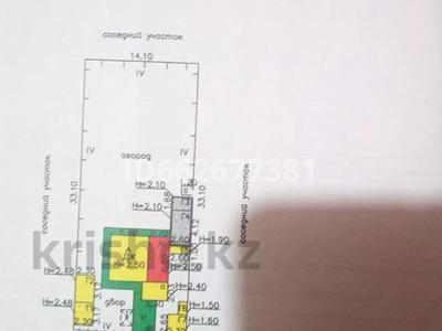 4-комнатный дом, 38 м², 6 сот., Нефтебаза. Пестеля за 4.7 млн 〒 в Усть-Каменогорске — фото 4