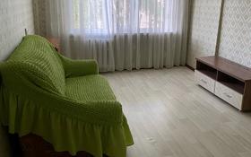 1-комнатная квартира, 34 м², 4/5 этаж, Сатпаева 32 за 14.5 млн 〒 в Усть-Каменогорске