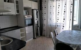 1-комнатная квартира, 37 м², 2/14 этаж посуточно, Кабанбай батыра 40 — Сыганак за 8 000 〒 в Нур-Султане (Астана), Есиль р-н