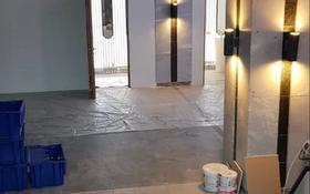 Помещения под общепит за ~ 1.3 млн 〒 в Алматы, Алмалинский р-н