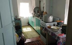 3-комнатный дом, 87 м², 10 сот., Микрорайон Амангельды 33 — Ленина за 10 млн 〒 в Костанае
