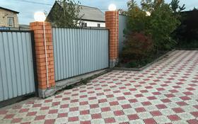 8-комнатный дом, 170 м², 15 сот., Биржан Сала 168А — Гейне за 45 млн 〒 в Кокшетау