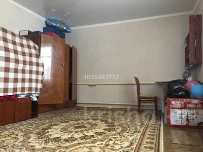 4-комнатный дом, 81 м², 5.54 сот., Центральная за 10 млн 〒 в Таразе — фото 7