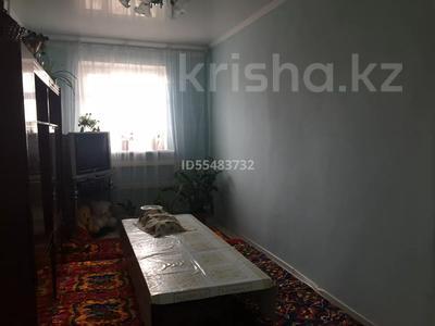 4-комнатный дом, 81 м², 5.54 сот., Центральная за 10 млн 〒 в Таразе — фото 8