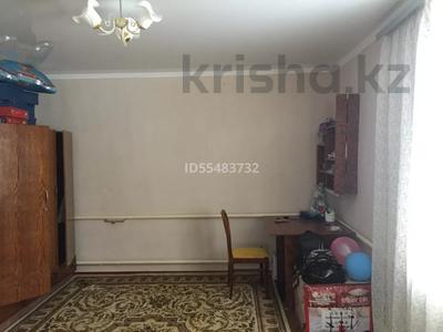 4-комнатный дом, 81 м², 5.54 сот., Центральная за 10 млн 〒 в Таразе — фото 9
