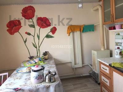 4-комнатный дом, 81 м², 5.54 сот., Центральная за 10 млн 〒 в Таразе — фото 11