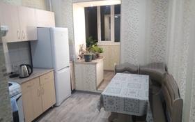 3-комнатный дом посуточно, 50 м², 30 сот., Лермонтова 25 — Крупской за 8 000 〒 в Павлодаре