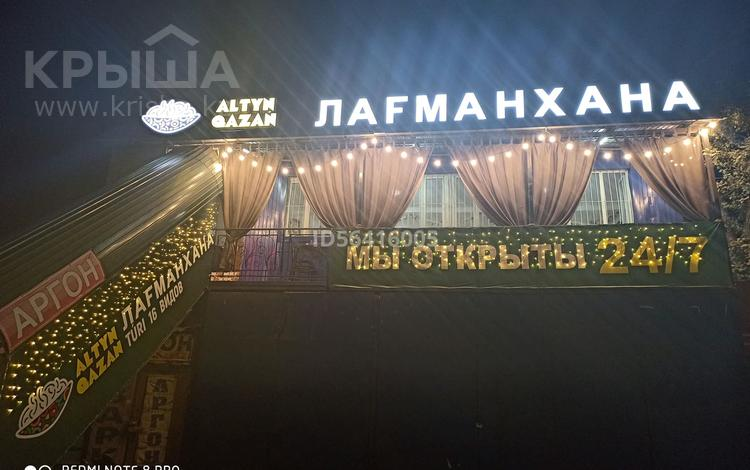 столовая-лагманхана за 350 000 〒 в Алматы, Алатауский р-н