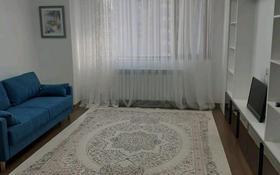 3-комнатная квартира, 80 м², 7/24 этаж помесячно, Кабанбай батыра 43 Б — Жанибек керей хандар за 300 000 〒 в Нур-Султане (Астана), Есиль р-н