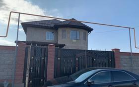 6-комнатный дом, 276 м², 8 сот., мкр Мадениет 50 за 65 млн 〒 в Алматы, Алатауский р-н