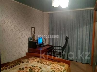 3-комнатная квартира, 71 м², 8/10 этаж, 7 мкр 16 за 15.2 млн 〒 в Костанае — фото 4
