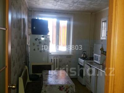 3-комнатная квартира, 71 м², 8/10 этаж, 7 мкр 16 за 15.2 млн 〒 в Костанае — фото 8