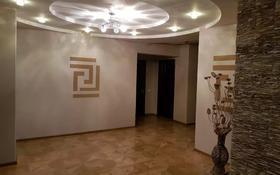7-комнатный дом, 375 м², 10.5 сот., Сабатаева 50 — Жениса за 70 млн 〒 в Кокшетау