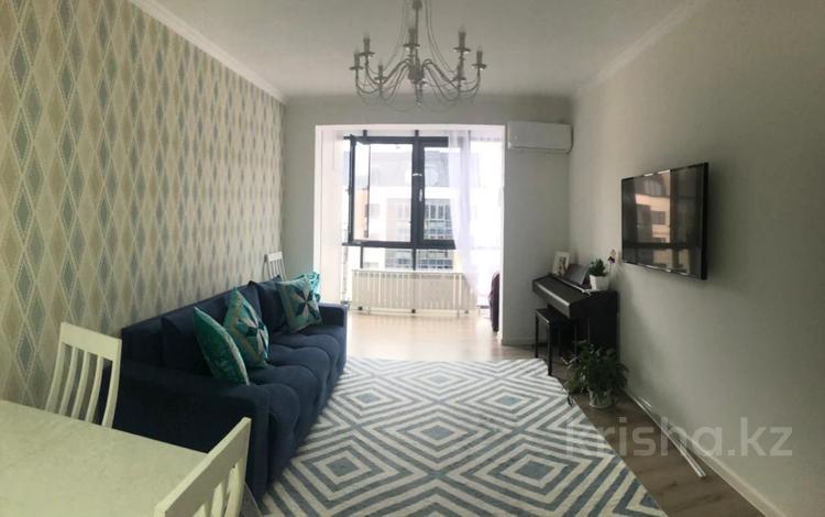 2-комнатная квартира, 50 м², 10/11 этаж, Барибаева за 35 млн 〒 в Алматы, Медеуский р-н