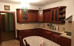 7-комнатная квартира, 330 м², 1/2 этаж помесячно, Керей-Жәнібек хандар 29 за 1 млн 〒 в Алматы, Медеуский р-н