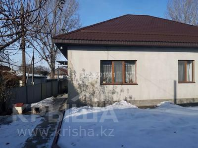 3-комнатный дом, 119 м², 6 сот., Киевская 14 за 26 млн 〒 в Есик — фото 5