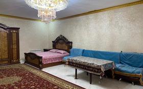 1-комнатный дом помесячно, 80 м², мкр Баганашыл за 150 000 〒 в Алматы, Бостандыкский р-н