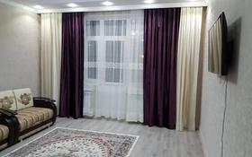 1-комнатная квартира, 40 м² помесячно, Мәңгілік Ел 48 — Улы Дала за 135 000 〒 в Нур-Султане (Астане)