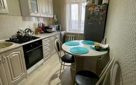 3-комнатная квартира, 64 м², 3/5 этаж, улица Валиханова за 16 млн 〒 в Кокшетау