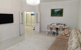 3-комнатная квартира, 97 м², 10/12 этаж, Бухар Жырау за 47.5 млн 〒 в Нур-Султане (Астана), Есиль р-н