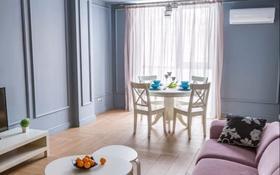 3-комнатная квартира, 130.8 м², 8/10 этаж посуточно, Гагарина 309 за 40 000 〒 в Алматы