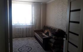 2-комнатная квартира, 51 м², 11/15 этаж, проспект Нургисы Тлендиева 48 за 13.2 млн 〒 в Нур-Султане (Астана), Сарыарка р-н