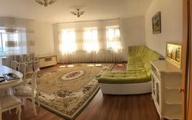 3-комнатная квартира, 122 м², 4/5 этаж, Набережная 64а за 25.5 млн 〒 в Щучинске