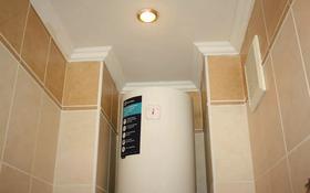 1-комнатная квартира, 41 м², 7/9 этаж посуточно, Набережная 1 — Торайгырова за 7 000 〒 в Павлодаре