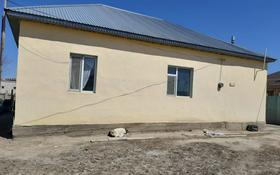 5-комнатный дом, 120 м², Арай 2 за 12 млн 〒 в