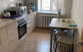 3-комнатная квартира, 65 м², 6/6 этаж, улица батыра Баяна за 20.5 млн 〒 в Петропавловске
