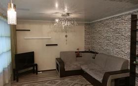 1-комнатная квартира, 40 м², 3/5 этаж посуточно, Ауельбекова 128 за 7 000 〒 в Кокшетау