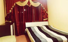 3-комнатная квартира, 64 м², 4/5 этаж, Айтеке би — Абая за 20 млн 〒 в Таразе