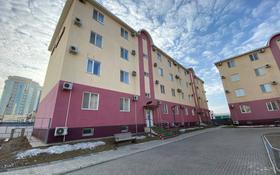2-комнатная квартира, 59 м², 4/4 этаж, Ардагер 13/1 за 21 млн 〒 в Атырау, Ардагер