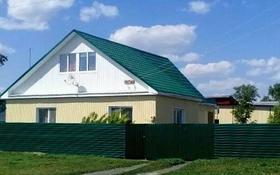 4-комнатный дом, 140 м², 22 сот., Пешковка за 6.1 млн 〒 в Костанайской обл.