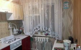 5-комнатная квартира, 83 м², 5/5 этаж, 13-й микрорайон 42 за 10.5 млн 〒 в Караганде, Октябрьский р-н