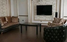 5-комнатная квартира, 280 м², 9/9 этаж помесячно, Мендикулова 105 за 1.2 млн 〒 в Алматы, Медеуский р-н
