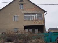 5-комнатный дом, 269 м², 12 сот.