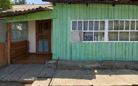 4-комнатный дом посуточно, 65 м², Мира за 15 000 〒 в