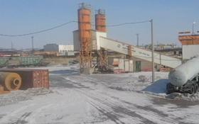 Промбаза 2.4 га, Трасса Астана 25/3 за 260 млн 〒 в Нур-Султане (Астана), Алматы р-н