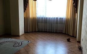 3-комнатная квартира, 92 м², 1/9 этаж помесячно, Райымбека 243 — Павленко за 155 000 〒 в Алматы, Жетысуский р-н