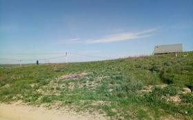 Участок 8 соток, Село Жанакурылыс — (Новостройки) за 1.5 млн 〒 в Узынагаш