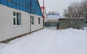 4-комнатный дом, 136 м², 5 сот., Первомайская 25 — Солнечный за 9 млн 〒 в Уральске