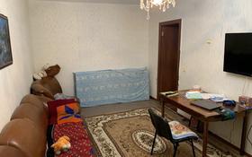 3-комнатная квартира, 70 м², 3/6 этаж, 7 микрорайон 2 за 16 млн 〒 в Костанае