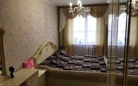 3-комнатная квартира, 67 м², 4/5 этаж, Мира 78 за 15 млн 〒 в Темиртау
