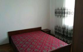 2-комнатная квартира, 46 м², 4/5 этаж, 5 мкр. самал за 11.4 млн 〒 в Талдыкоргане