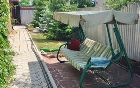 5-комнатный дом, 430 м², 10 сот., Солнечная улица 2 за 70 млн 〒 в Петропавловске