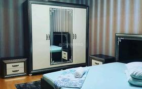 2-комнатная квартира, 65 м², 2/5 этаж посуточно, Каныша Сатпаева 48Б за 11 000 〒 в Атырау