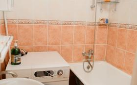3-комнатная квартира, 60 м² помесячно, Крылова 38 за 120 000 〒 в Караганде, Казыбек би р-н