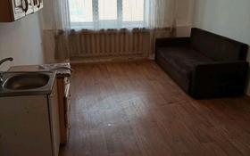 1-комнатная квартира, 19 м², 3/4 этаж помесячно, улица Суюнбая 3 А за 30 000 〒 в Талгаре