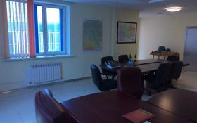Офис площадью 112.8 м², Мангилик ел 11/1 за 49 млн 〒 в Нур-Султане (Астана), Есиль р-н